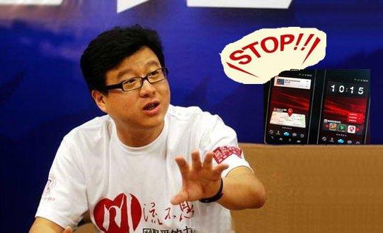 网易曾宣称进军手机业务,如今已内部叫停