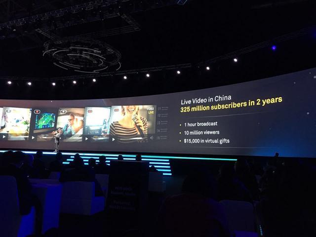 华为胡厚崑:2020年视频市场规模将达7000亿美元 看直播已成趋势