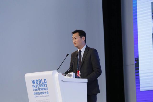 腾讯马化腾:组织变革和内部创新很有必要