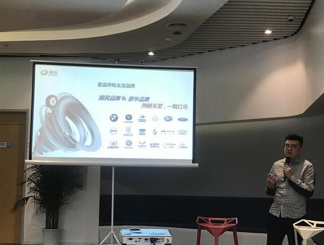 易车开启双11购车节 并宣布进行品牌3.0战略升级