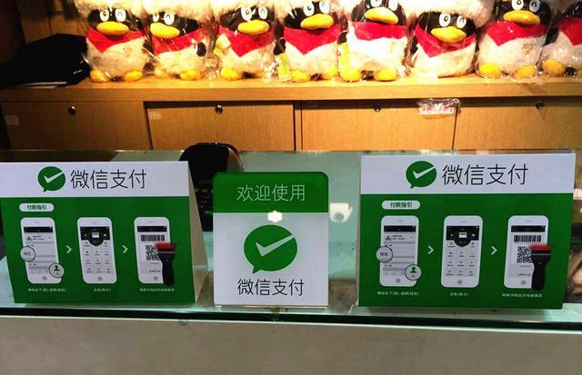 为了让你愉快的发红包 微信支付将帮用户完善