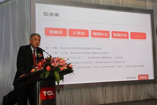 TCL发布全球首台超级智能云电视 开启云生活