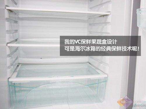 冰箱底部结构样子图
