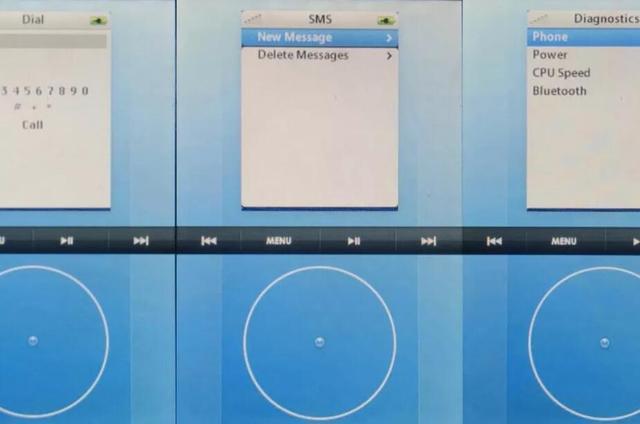 爱得深沉 早期iOS曾试图将iPod的触摸转轮融入其中