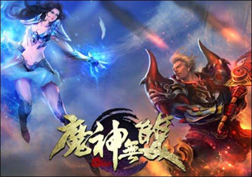蓝港宣布收购3D游戏制作团队成都无双工作室