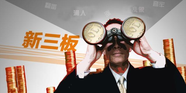 粤出清雾琼两省将加快就琼州海峡经济带建设www.miao111.com