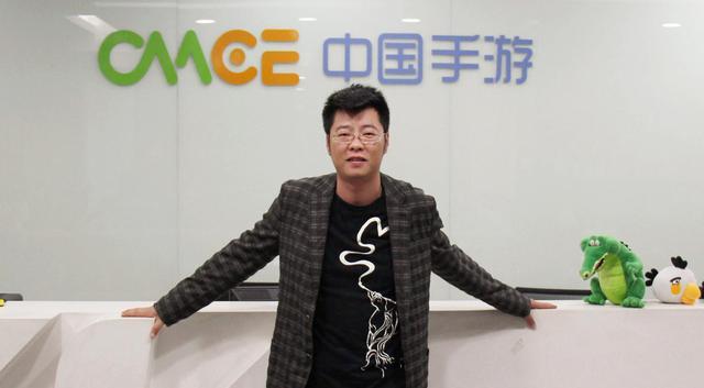 中手游任命新COO 管理层宣布回购股票