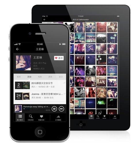 豆瓣音乐人移动应用iOS版发布 11月推安卓版