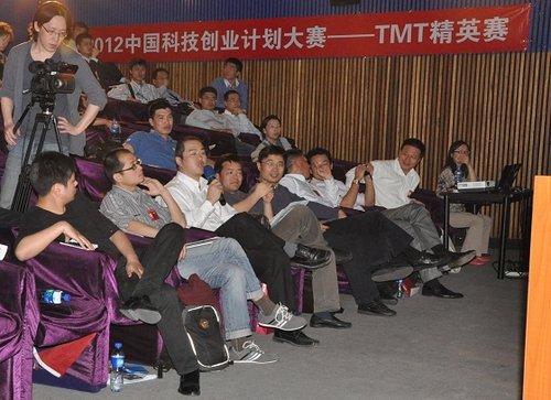2012中国科技创业计划赛TMT精英赛北京站启动