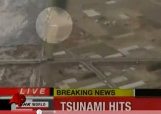 日本地震后发现UFO