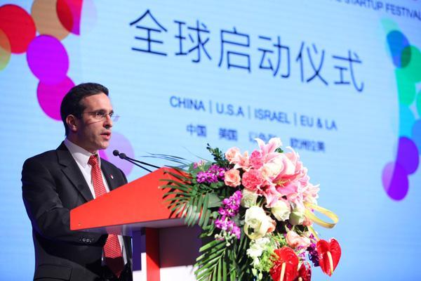 以色列公使海安德:中国公司在以色列非常活跃
