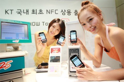 NFC加蓝牙会产生怎样的应用?