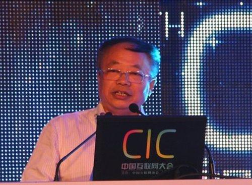 国家互联网信息办公室副主任彭波演讲截图