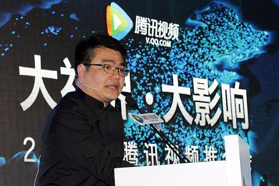 刘胜义:隋唐演义首周播放过亿 腾讯视频开门红