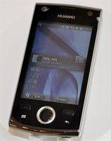 华为展示普及型手机U8500