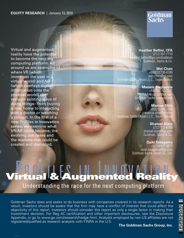 高盛VR与AR报告:下一个通用计算平台(摘要)