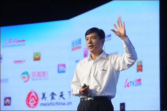 李彦宏谈百度新首页特点:服务集成一号直达