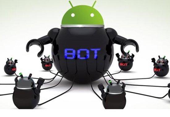 最大僵尸网络横行 百万安卓手机沦为¡°肉鸡¡±