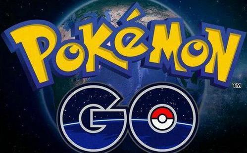 日本又一司机开车玩《Pokémon Go》游戏致人死亡