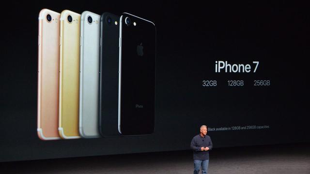 iPhone 7国内9月16日开售 运营商渠道备货约150万部