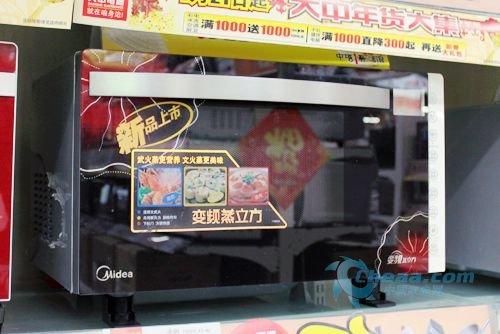 美的变频微波炉TV025LX3-NA报价2880