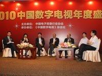 互联网电视的产业链合作与发展机遇讨论