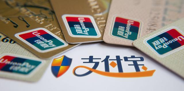 双12银联正式加入扫码支付战局:与支付宝们有什么不同?
