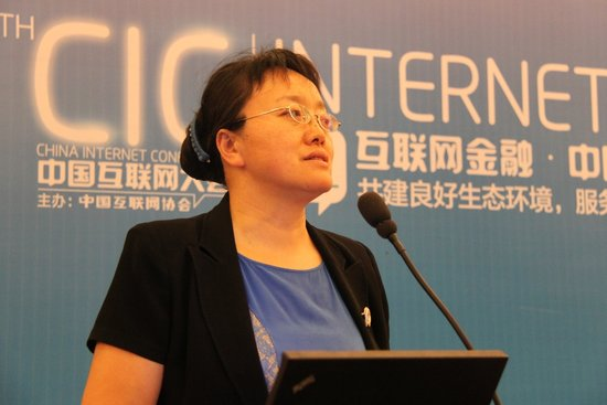 中国人民银行征信中心王晓蕾:隐私也有产权