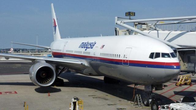 MH17遇难乘客登机前FB发照片:求飞机别失踪