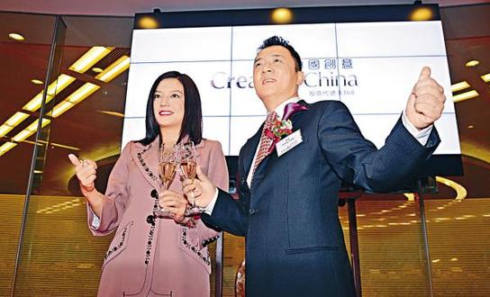 赵薇成女版巴菲特:再赚2亿 跟着马云有肉吃