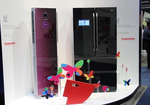长虹新型交互、云计算产品亮相CES 5月正式上市