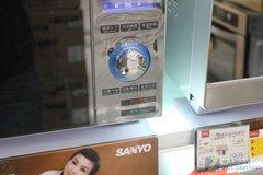 三洋微波炉仅售2700元 红外数码温控