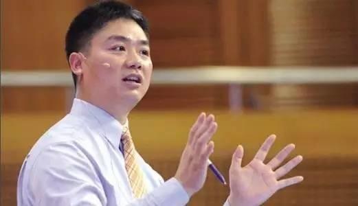 京东金融重组后刘强东仍是控制人 转身纯内资对标蚂蚁金服