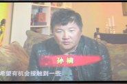 2012知识中国年度特别奖-孙楠