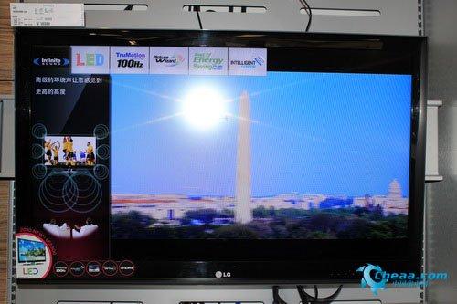 LG 47LE5300液晶电视7988元促销