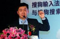 腾讯创业训练营:王小川总结创业三大原则