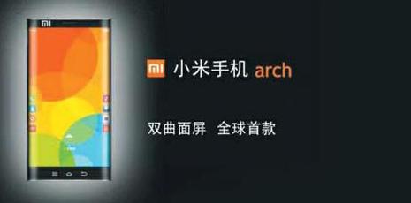 韩媒:小米新手机设计风格与三星极为类似
