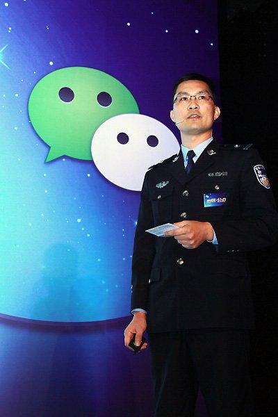 广州交警:让微信服务号成为用户交通出行秘书