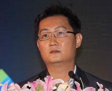 腾讯董事会主席兼首席执行官马化腾:腾讯将打造开放的移动互联网平台