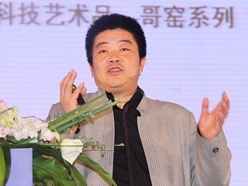 图文:爱国者董事长冯军发表主题演讲