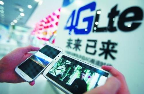 中国移动4G用户达134万 3G用户累计2.15亿