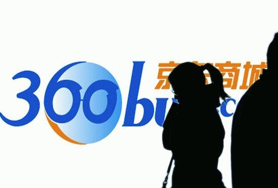 京东披露互联网金融布局 支付业务年底上线
