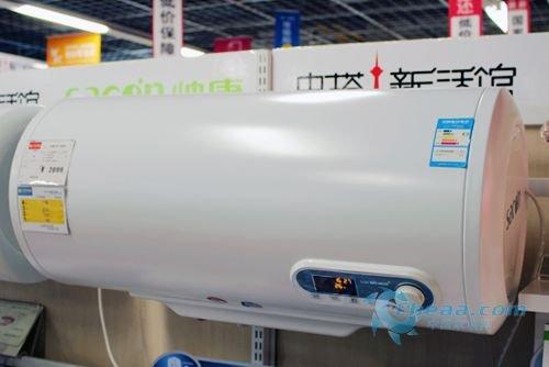帅康DSF-50DEQ热水器热销价1800元