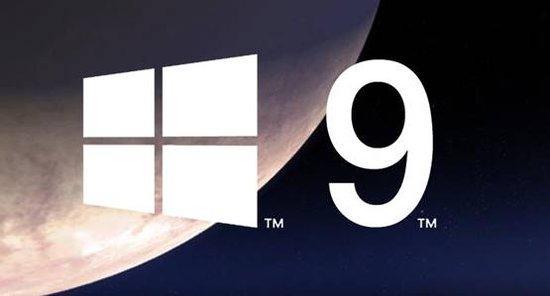 微软将于下月推Windows 9预览版 或回归传统