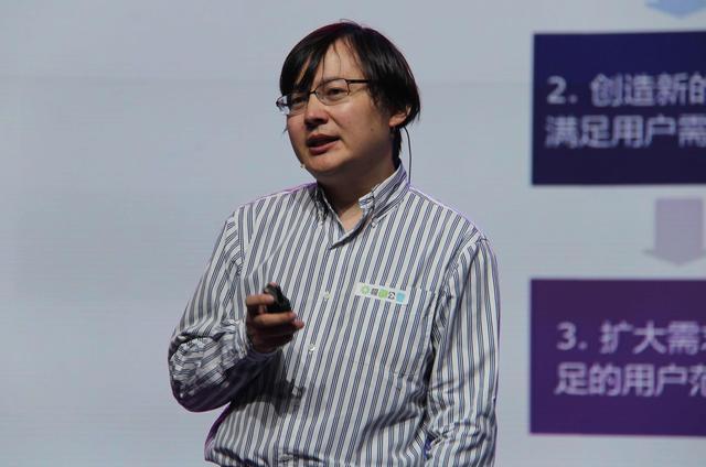 汪华:做到创新关键要做得早、做到狠、做得难