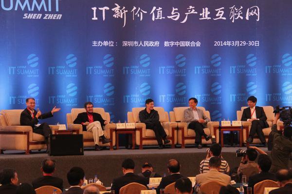 IT领袖峰会热点回顾:传统和互联网碰撞成主题