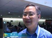 视频:专访应用汇CEO罗川