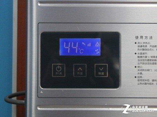 精控恒温 万家乐燃气热水器仅售1608元
