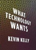 《技术想要什么》
