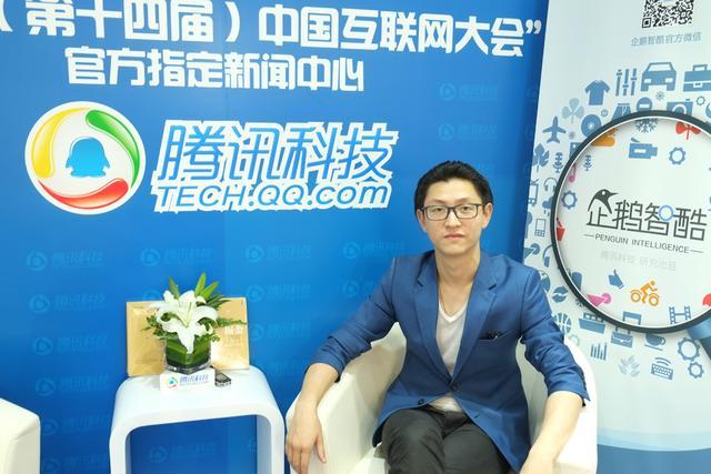 理财范CEO申磊:我们如何布局汽车金融